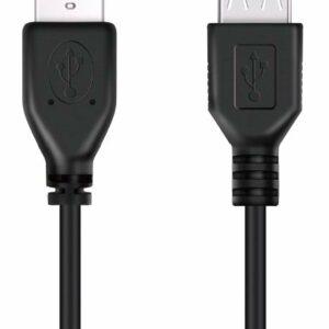 DON ONE CABLES - USBE300 BLACK - USB FORLÆNGER KABEL -  300CM
